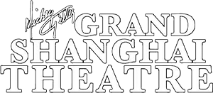Mickey Gilley Grand Shanghai Theatre Logo